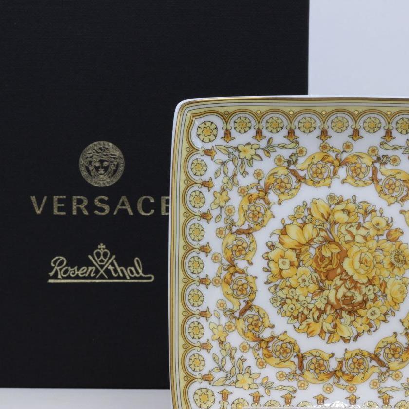 Versace Tribute Square Dish