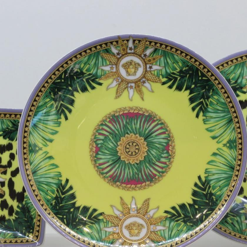 Versace Jungle Animal Plate