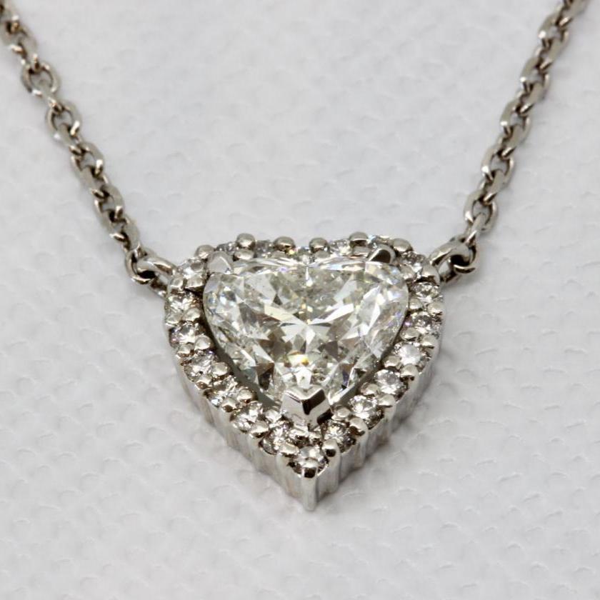 18ct White Gold Diamond Heart Halo Pendant