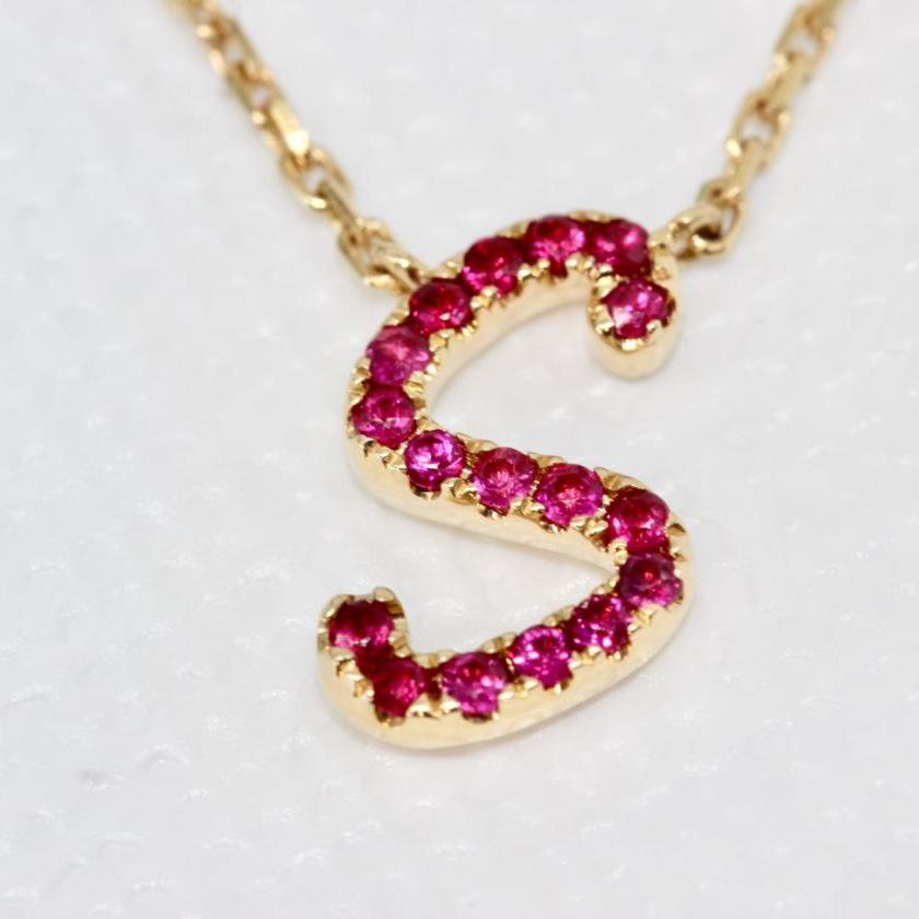 14ct Yellow Gold Initial S Pendant
