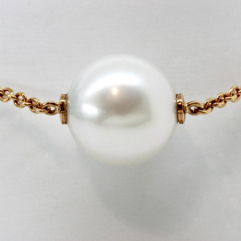 18ct Rose Gold South Sea Pearl Necklet