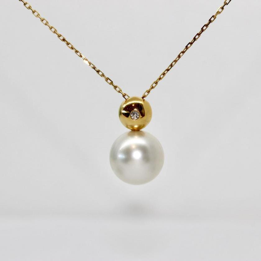 18ct Yellow Gold South Sea Pearl and Diamond Pendant