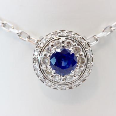 18ct White Gold Ceylon Sapphire and Diamond Pendant