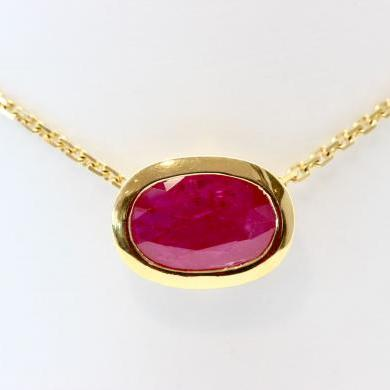 18ct Yellow Gold Ruby Necklet