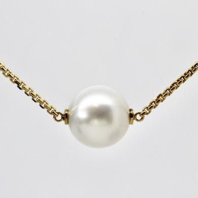 18ct Yellow Gold South Sea Pearl Necklet